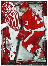 PAVEL DATSYUK FATHEAD TRADEABLES DETROIT RED WINGS REMOVABLE STICKER 2016 #41