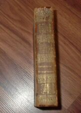 1825 A Universal Biographical Dictionary / Most Celebrated Characters Age/Nation
