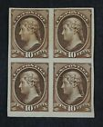 CKStamps: US Stamps Collection Scott#209P3 Unused H NG Proof