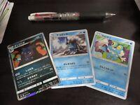 Pokemon card SM9a 028/055 Greninja Evolution set Night Unison Japanese
