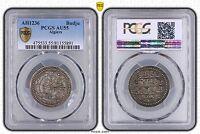 ALGERIA - RARE SILVER 1 BUDJU COIN AH 1236 1820 YEAR KM#68 PCGS GRADING AU55