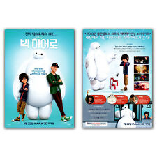 Big Hero 6 Movie Poster Hiro, Baymax, Tadashi, Fred, Go Go, Wasabi, Honey Lemon