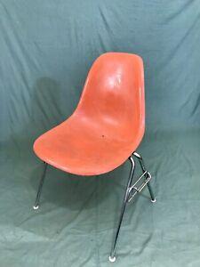 Eames Herman Miller Fiberglas Site chair Stuhl Orange Vitra Rot/gelb DSS Schale