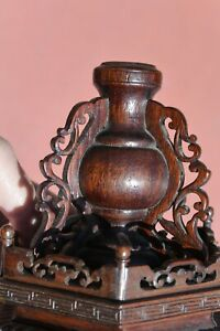 19th Century Chinese Hard Wood Carved Carving Scholar Stand AS IS 修補