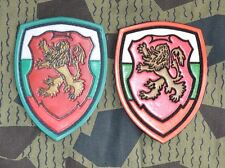 Bulgarian Army Camouflage Uniform Sleeve PATCHES 2 pcs. 1990's