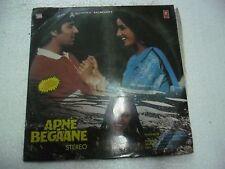 APNE BEGAANE PREM GUPTA 1988  RARE LP RECORD orig BOLLYWOOD VINYL india EX