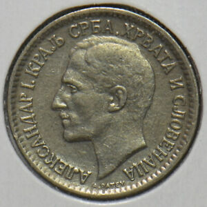 Yugoslavia 1925 50 Para 195771 combine shipping