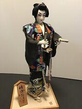 """Japanese Kyugetsu Samurai """"Waka-shu"""" Doll – Silk Face – 17 5/8"""" Tall"""