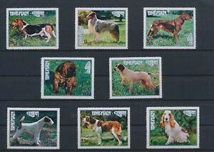 LO13779 Bhutan pets animals dogs fine lot MNH
