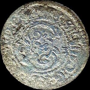 1623 Lithuania Schilling (Silver) - Polish-Lithuanian Commonwealth - Kop. 3456