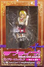 Eli Ayase Eri Complete Figure Anime Love Live! FuRyu