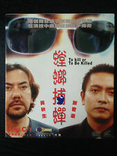 To Kill Or To Be Killed - Anthony Wong - RARE VCD - No Subtitles