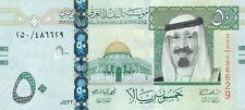Saudi Arabia P-34b 50 riyals 2012 / 1433 UNC