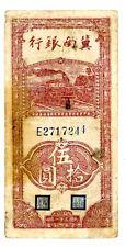 China. P-S3075 . 50 Yuan . 1942 . *F*.