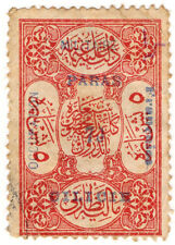 (I.B) Turkey Revenue : Ottoman Cilicie 70pi on 5pa (French Military Occupation)
