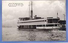 SUPER 1928c JAPAN MOJI CHOSUI MARU STEAMER STEAM SHIP VINTAGE POSTCARD