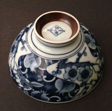 """2 PCS. Japanese 4.5""""D Porcelain Rice Miso Soup Bowl Floral Leaves, Made in"""