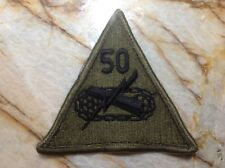 US ARMY 50TH ARMORED TANK BATTALION Subdued PATCH National Guard