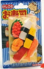 Set of 10 Iwako Japanese Eraser Set - Sushi Assortment Kid Party Toy S-1841x10