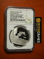 2016 $2 NIUE PROOF SILVER MICKEY MOUSE PLANE CRAZY NGC PF70 ULTRA CAMEO DISNEY