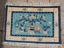 Tapis chinois Gansu carpet tapis fait main antique chinese