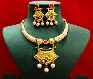 Indian Kundan Hasli Choker Necklace With Meenakari Pearls Dropping Wedding Gift