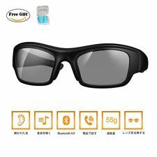 Sumeber Bone Conduction Glasses Bluetooth Sunglasses Headset Wireless Japan F/S