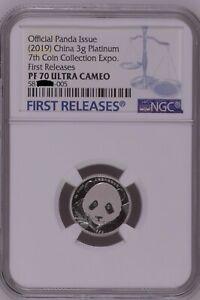 NGC PF70 2019 7th Panda coin collection Expo 3g Platinum panda expo medal COA