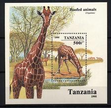 (W0175A) TANZANIA, U/M (MNH), 1995 MINIATURE SHEET GIRAFFE