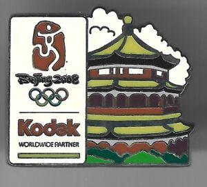 2008 Kodak Beijing Olympic Pin Worldwide Partner