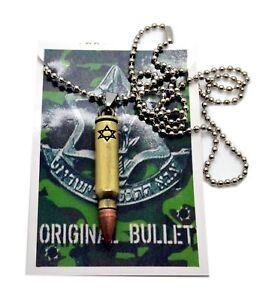 "IDF Israel Defense Force Bullet pendant 24"" necklace Tzahal jewelry Star David"