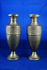 New Listing2 Vintage Brass Etched Floral 12.5� Vases Very Nice (Pair)