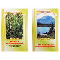 Rosen-Odermennigkraut Agrimonia eupatoria 50g Badekräuter Kräuter Bad репешок