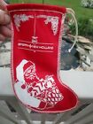 VINTAGE Sperry New Holland Double Sided 1977 Christmas Stocking Santa w Gifts+-