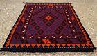 Afghan Hand Knotted Woven Maimana Ghulmori Wool Kilim Kilm Area Rug 3.5 x 2.8