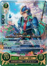 Fire Emblem 0 Cipher B16-079R+ FOIL Radiant Dawn Trading Card Game TCG Nephenee