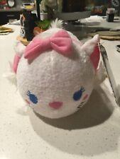 Marie Tsum Tsum Light Up And Sound Aristocats Plush New Large