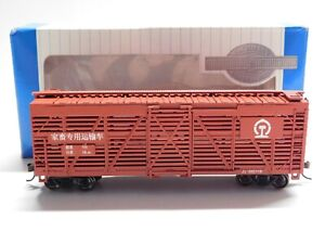 HO Scale - Bachmann - 19242 Red Chinese 40' Wood Stock Car Train CT18511B