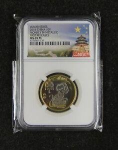 CHINA Coin 10 Yuan 2016, New Year, Monkey, NGC MS 69 PL #4316067-139