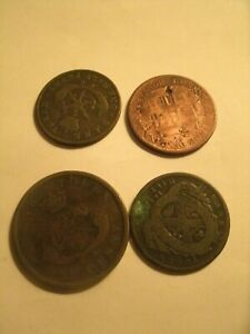 4 DIFFERENT EARLY CANADIAN COINS/TOKENS