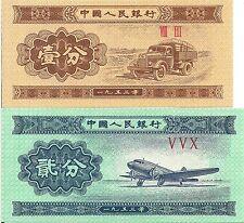 China P860b-861b, 1-2 Fen truck, plane, UNC - 1953