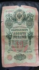 Imperial Russian 1909 Ten Ruble Banknote Desyat Rubley