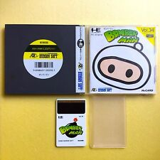 NEC PC-Engine Hu-Card Import Japan Bomberman