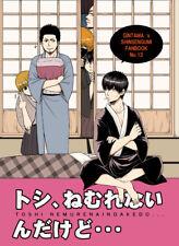 Gintama doujinshi-Hijikata & Okita & Isami-Shinsengumi BL-yaoi