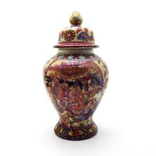 More details for satsuma style temple jar 10 inches tall