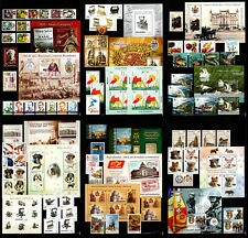 Romania 2012 year set, COMPLETE YEAR, 82 stamps + 16 S/S, MNH!