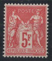 BR141314/ FRANCE / Y&T # 216b MINT MNH CV 395 $