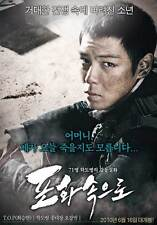 71: INTO THE FIRE Movie POSTER 27x40 Korean D