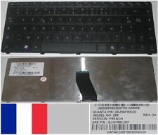 Clavier Azerty Français ACER D720 D725 4405C Z06 9J.N1R82.B0F AEZ06F00020  Noir