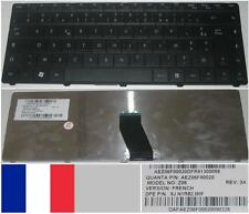 Azerty French Keyboard ACER D720 D725 4405C Z06 9J.N1R82.B0F AEZ06F00020 Black